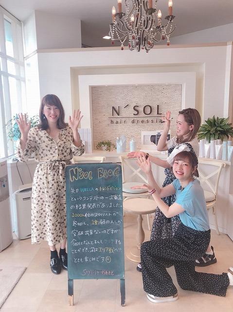 2018 11月8日 美容学生専門の就活ガイダンス 就職カンファレンス@Beauty 大宮開催』