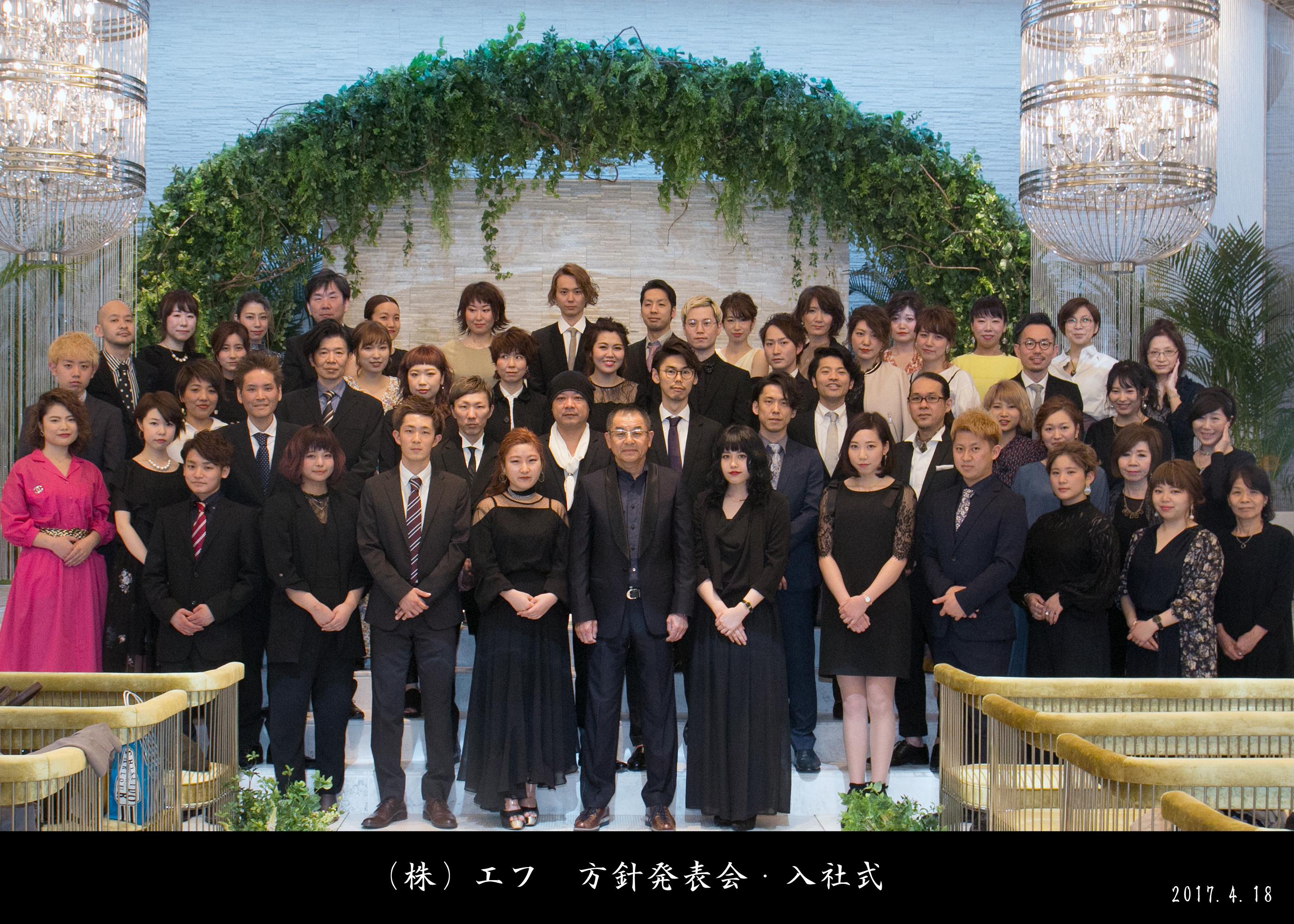 10月31日 美容学生の就活ガイダンス・就職カンファレンス@Beauty 福岡開催